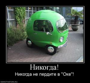 429788_nikogda.thumbnail.jpg