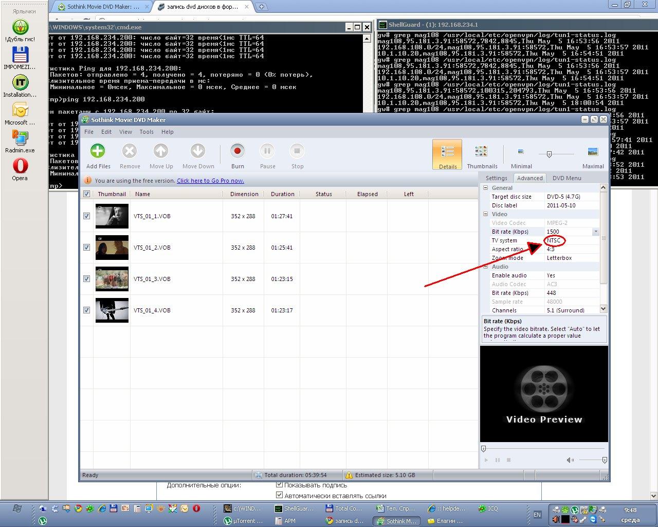 Программа записи музыки на sd японские магнитолы