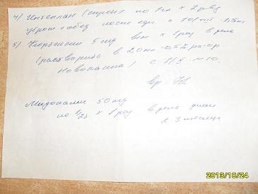 SDC19063.JPG