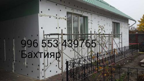 1416312681011.jpg