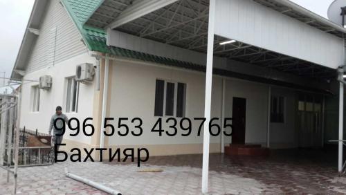 1416312819877.jpg