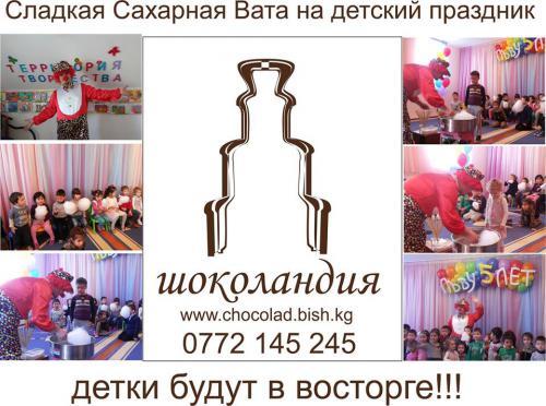 post_131556_1438191271_thumb.jpg