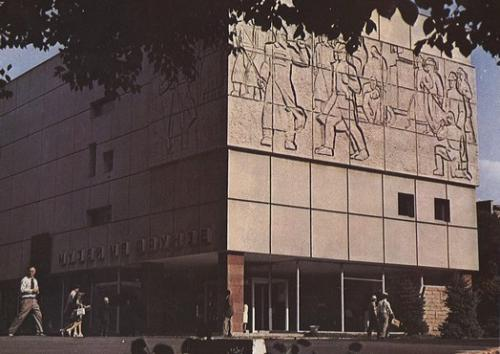 Музей_М.В.Фрунзе.Фото_из_коллекции_автора_1978г..jpg