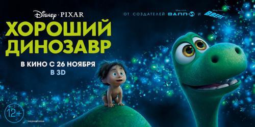 filmz.ru_b_216144.jpg