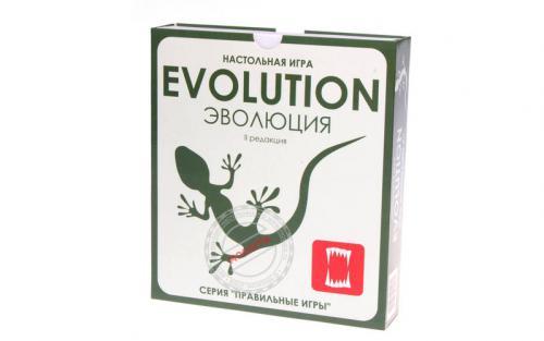 Evolution_800x500.jpg