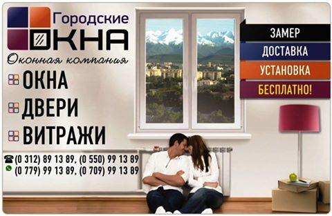 14713685_275152136218302_774466507336783993_n.jpg