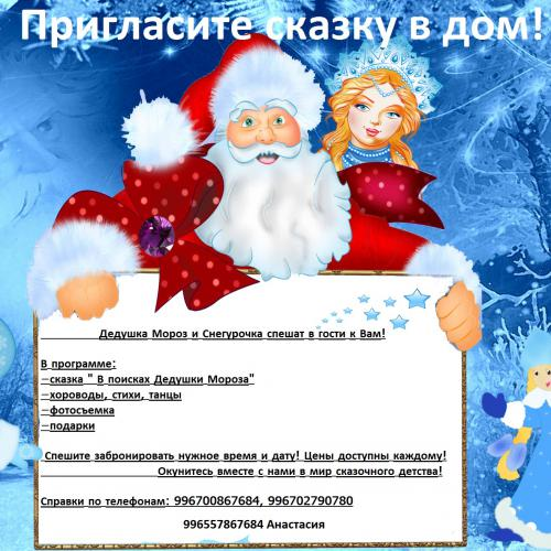 IMG_20161128_212502.JPG