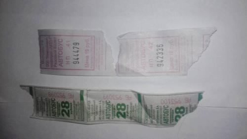 3D11BAB9-068B-4E98-AAB5-C276A6EA128A.jpeg