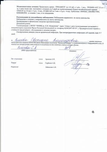 Данил ноябрь 2017 -4.jpg