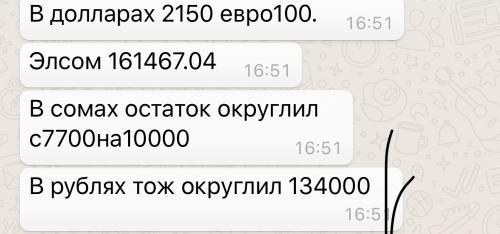 730658BE-B8F0-407B-A028-BC713F3133B3.jpeg