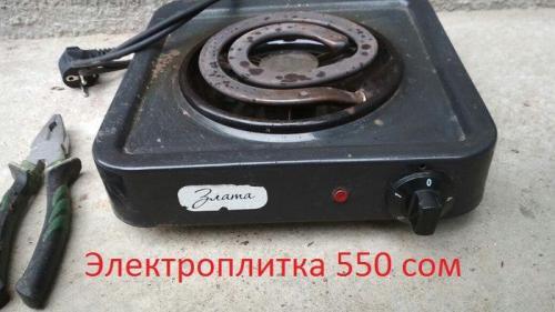 c65ee961cdc8883f185c03591c1c.jpg