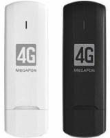 Мегафон_3272М100-4.jpg