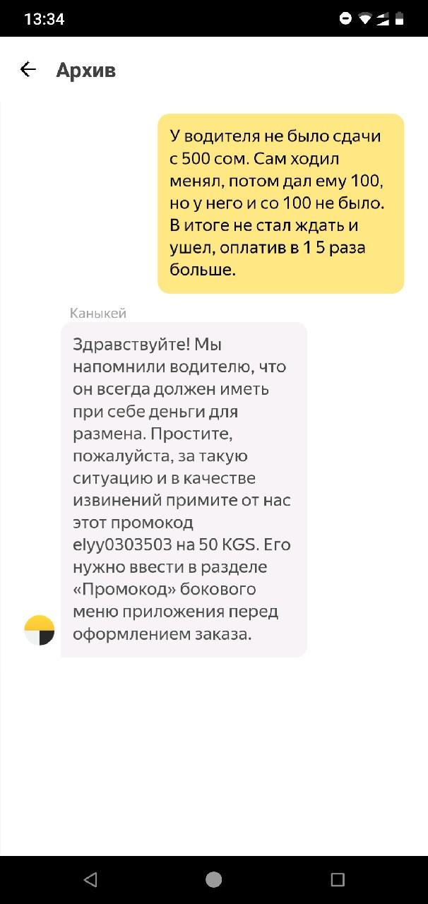 Screenshot_20181103-133434.png