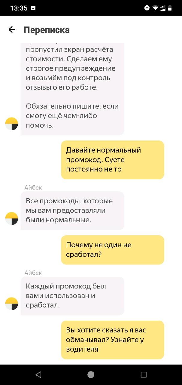 Screenshot_20181103-133528.png