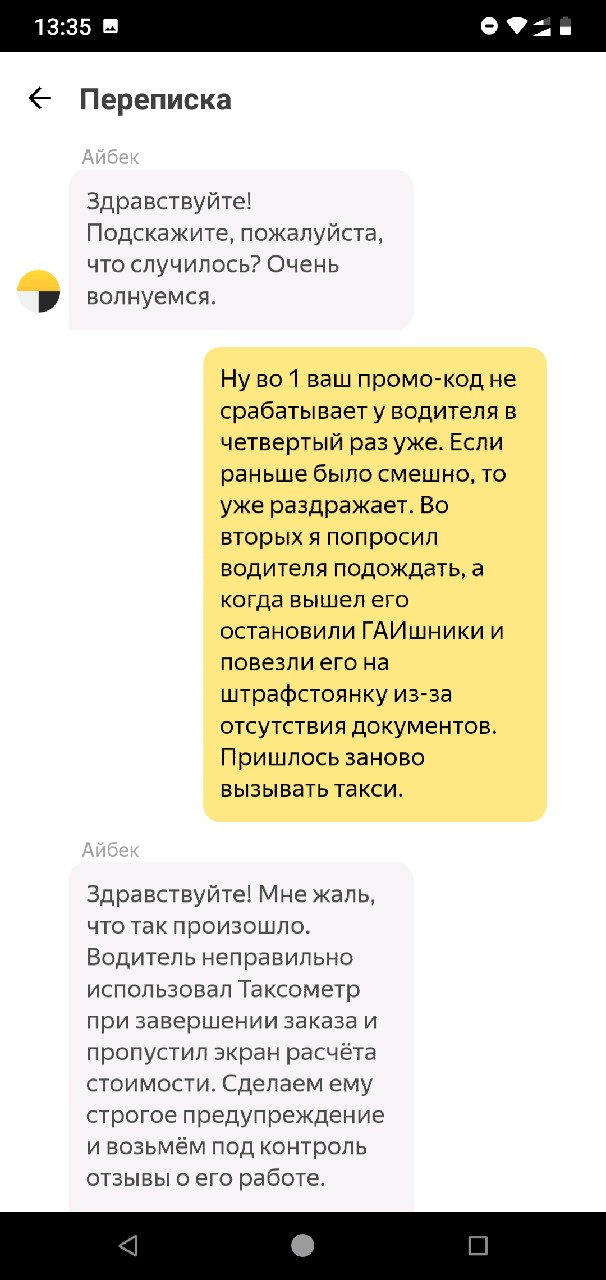 Screenshot_20181103-133519.png
