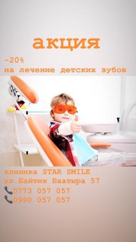 be13720d-9b16-4bf9-a09a-60272636d9a6.jpg
