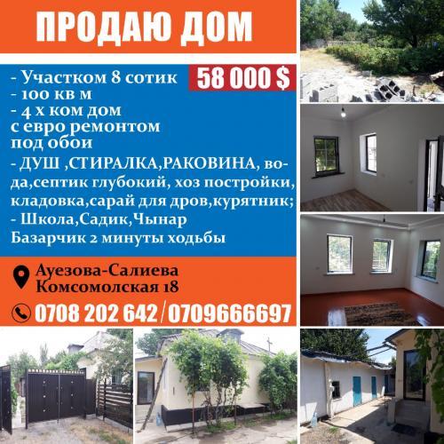 3317eb76-2056-404b-8e92-40771125e67a.jpg