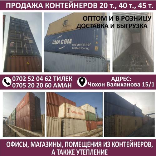 28b5a621-a0ae-4dd3-8f2a-66edc240b2dd.jpg