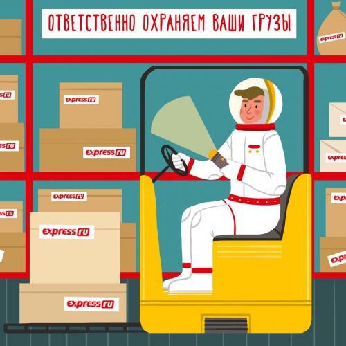 db9db1ef-d6c0-4dec-9ec3-ba433cb49f8b.jpg