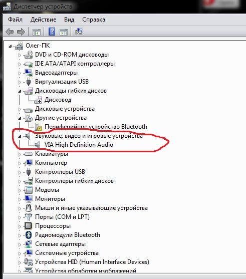 via vt1708s audio driver windows 10