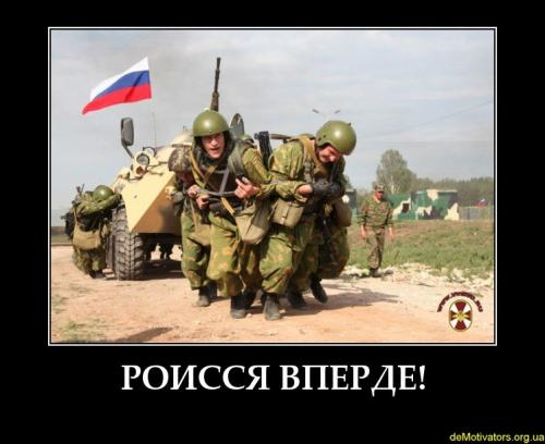 demotivators_org_ua_254873_3.jpg