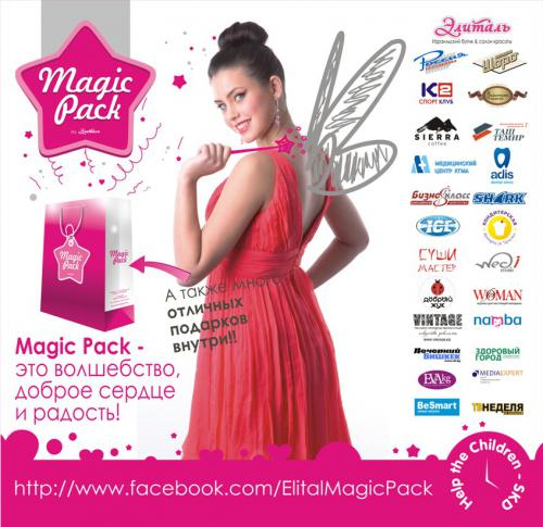 letter_Magic_Pack_2013.jpg