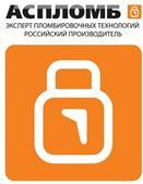 аспломб_лого.jpg