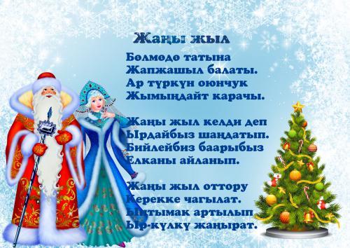 папка_передвижка_зима1.jpg
