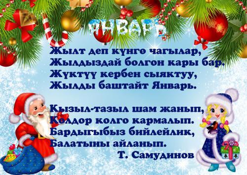 папка_передвижка_зима.2.jpg
