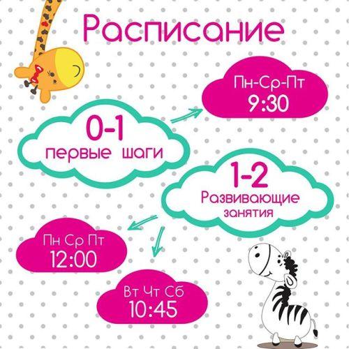 12338737_1535889470069901_1677337825_n.jpg