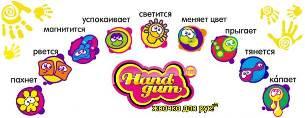 handgum_1.jpg