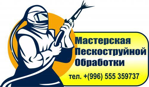 Логотип_min.jpg