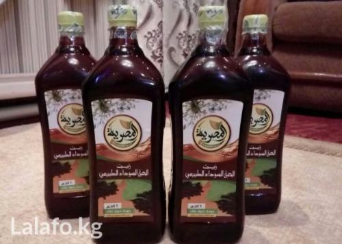 4087705_maslo_chernogo_tmina_iz_egipta_1l_dostavka_po_gorodu_70som_4064.jpg