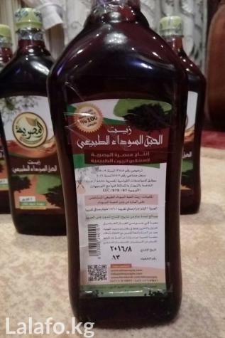 4087705_maslo_chernogo_tmina_iz_egipta_1l_dostavka_po_gorodu_70som_7869.jpg