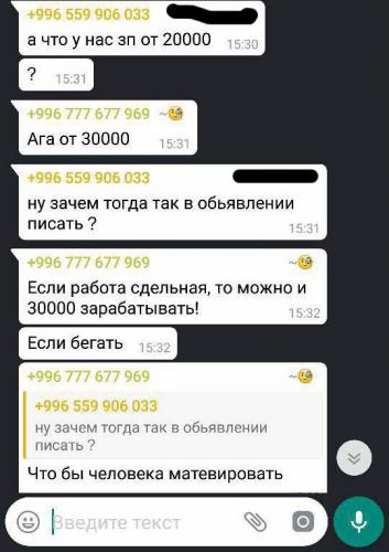 WhatsApp-Image-2017-12-23-at-13.13.jpg
