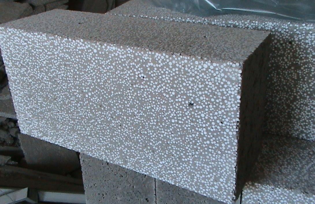 Куплю полистирол бетон купить фрезеровальную машину по бетону
