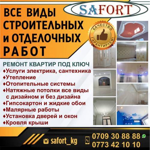 8441d9b3-e9c2-49a1-8264-0e465a7aeeb7.jpg