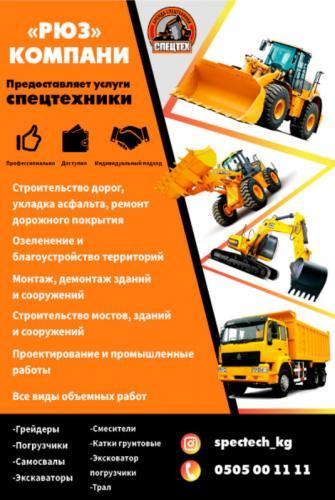 imgonline-com-ua-Resize-VF4U09kLB0kHFFOV.jpg