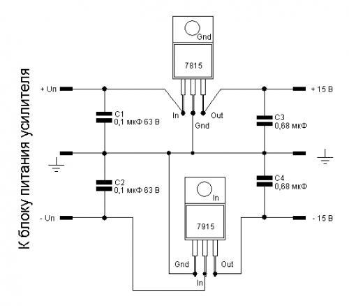 Да купи в дельте любой стабилизатор на пять волтов, есть уже готовые на 1 Ампер, и собери по схеме указанной внизу...