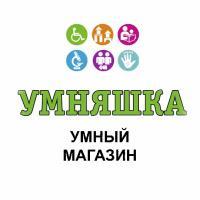Фотография lisunova