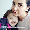 Малышка София борется со стенозом пищевода. - последнее сообщение от АмиАми