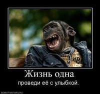 Фотография Lenin_AtA