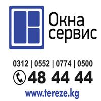 Фотография eraservice