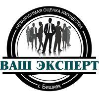 Фотография ВАШ ЭКСПЕРТ