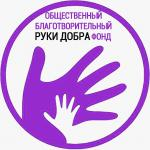 Фотография Обфрукидобра2014
