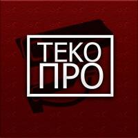 Фотография TekoPro