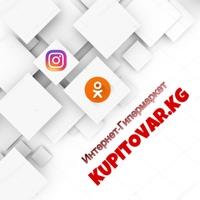 Элетрошокер1101 - последнее сообщение от kupitovar