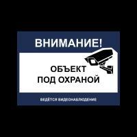 Фотография ohranabishkek
