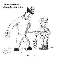Срочно продаю пневматически... - последнее сообщение от Kyrgyzstan1