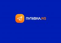 Фотография Putevka.KG